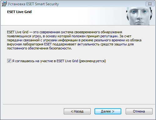Ключи для Nod32 Smart Su